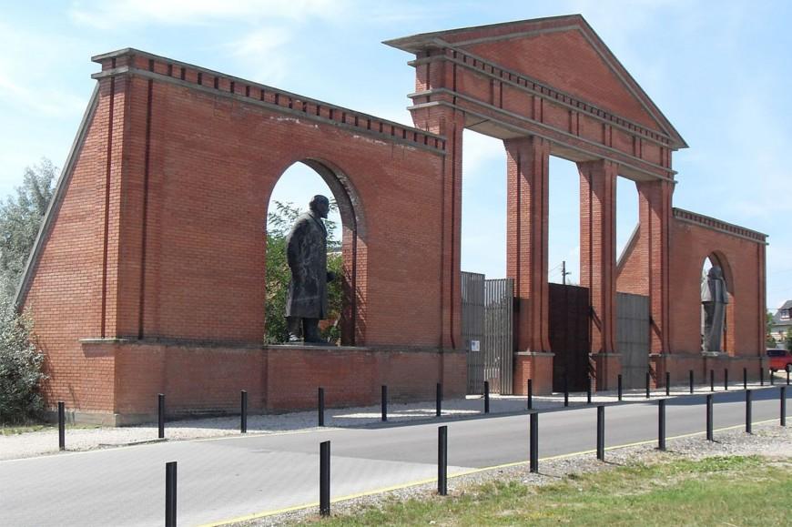 Parco Memento